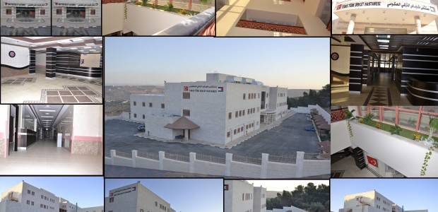 Tubas Turkish Hospital in West Bank, Palestine Offers Health Service for 40 Thousand People  - 3