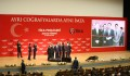 TIKA Projects mass opening ceremony was held with the participation of President Recep Tayyip Erdoğan - 10