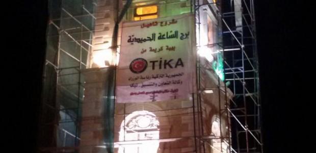 """""""برج الساعة الحميديّة"""" يستعيد رونقه القديم في طرابلس شمالي لبنان - 1"""