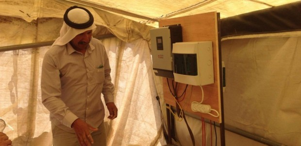 TİKA Provides Palestinians with Solar Energy - 1