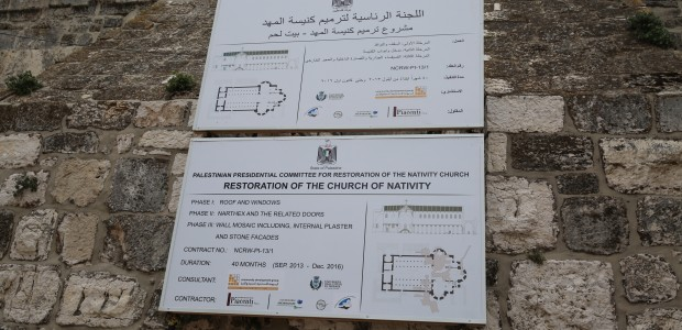 TIKA contributes to the Church of the Nativity's restoration - 2