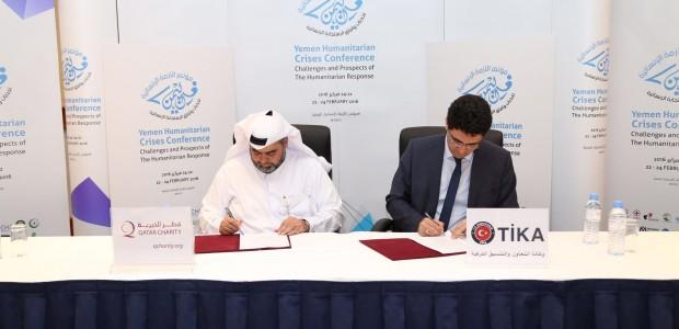توقيع مذكرة حسن النية بين وكالة تيكا التركية وقطر الخيرية - 2