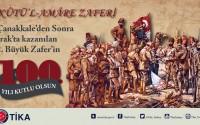 مرور مائة عام على انتصار العثمانيين في معركة كوت العمارة في العراق