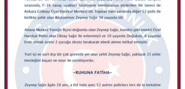 """تيكا التركية تفتتح مركز يحمل اسم أحد شهداء """"15 تموز"""" في جيبوتي  - 1"""