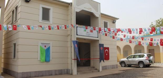 """تيكا التركية تفتتح مركز يحمل اسم أحد شهداء """"15 تموز"""" في جيبوتي  - 4"""