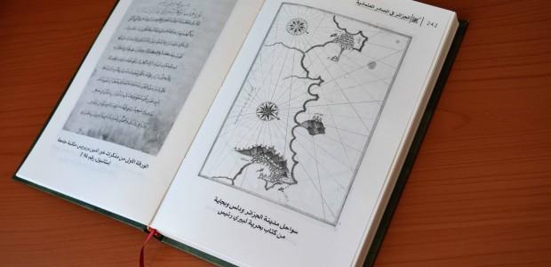 TİKA Desteğiyle Cezayir Tarihinde Osmanlı Dönemi Gerçekleri Gün Yüzüne Çıkarılıyor - 1