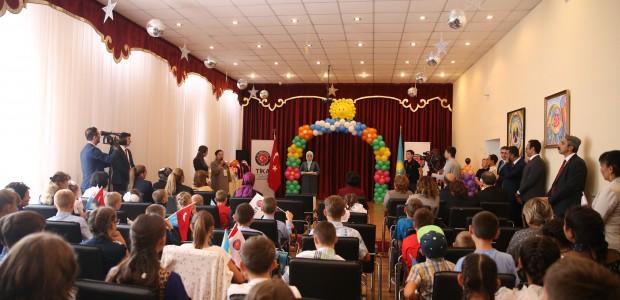 Emine Erdoğan, Astana Çocuk Evi ve Yetimhanesini Ziyaret Etti  - 1