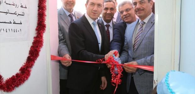 """""""تيكا"""" التركية تعيد افتتاح روضة أطفال في بغداد بعد ترميمها - 1"""