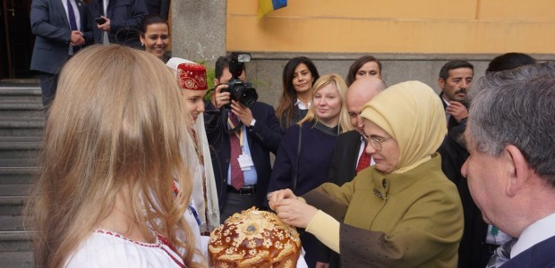 """أمينة أردوغان تفتتح مشاريعًا لـ""""تيكا"""" التركية بإحدى الجامعات الأوكرانية - 1"""
