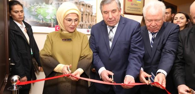 """أمينة أردوغان تفتتح مشاريعًا لـ""""تيكا"""" التركية بإحدى الجامعات الأوكرانية - 4"""