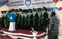 Somalia Agricultural School Produces Its First Engineers