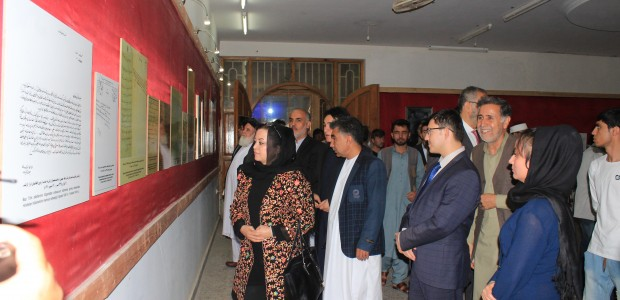 """""""The Story of Turkey Afghanistan Friendship through Historical Documents"""" Exhibition by TİKA  - 1"""