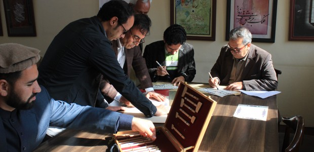 TİKA'dan Afganistan Hat Sanatına Destek - 1