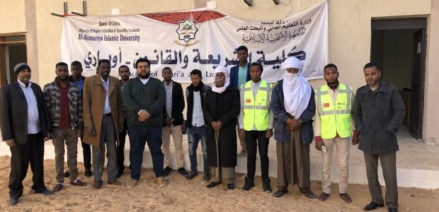 تيكا التركية تدعم التعليم في منطقة فيزان جنوب ليبيا - 2