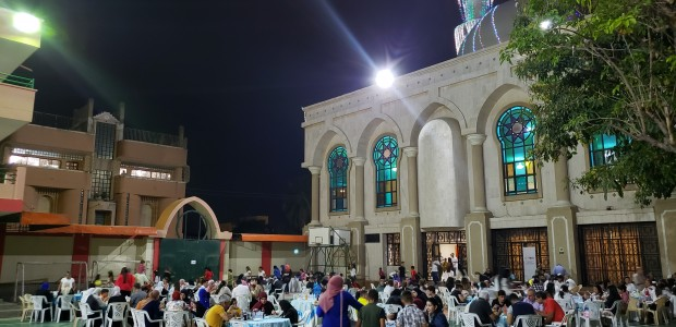 TİKA holds Iftar program in Ecuador and Colombia - 1