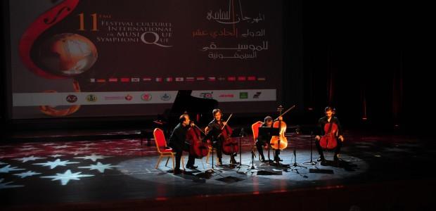 Cezayir 11. Uluslararası Senfoni Müzik Festivali - 2