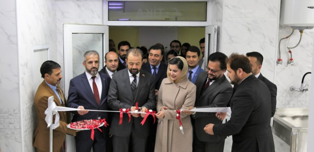 TİKA Renovated the Infrastructure of the Ministry of Foreign Affairs of Afghanistan - 1