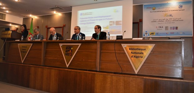 تيكا التركية تدعم ندوة الطاقة المتجددة في جزائر  - 1