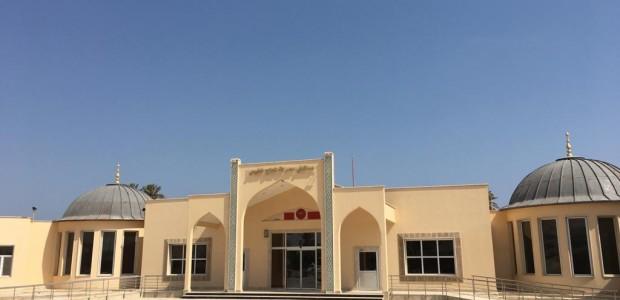 """""""تيكا"""" التركية تُسلم وزارة الصحة الليبية مستشفى الصداقة بين البلدين - 4"""