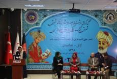 Afganistan'da şair Ali Şir Nevai ile Hükümdar Babür Şah Anıldı