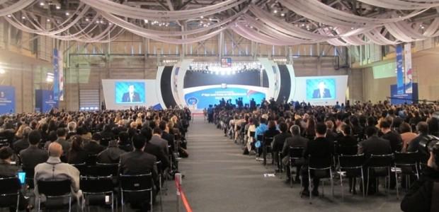 TİKA, 4. Yüksek Düzeyli Foruma Katılmak İçin Busan'da  - 2