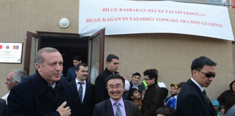 Prime Minister Recep Tayyip Erdoğan Observed TİKA's Operations In Mongolia