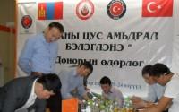 TİKA'dan Moğolistan'da Kan Bağışı Kampanyasına Destek