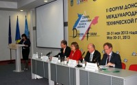 Crimea International Technical Asistance Donors Forum