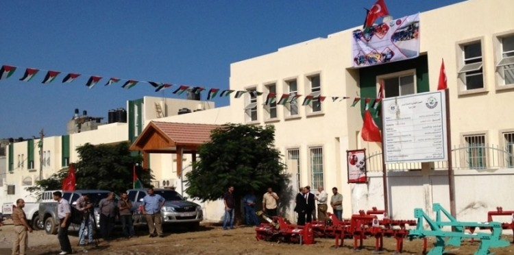 TİKA Supported Agricultural Development In The Gaza Strip