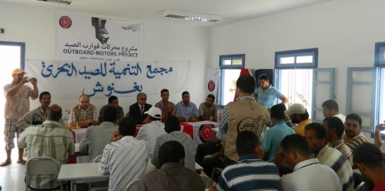 Support For The Fisheries Sector In Tunisia