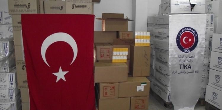 Emergency Medical Aid To Gaza
