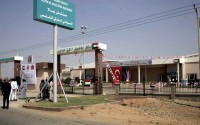 Nyala Sudan Turkish Training And Research Hospital Inaugurated