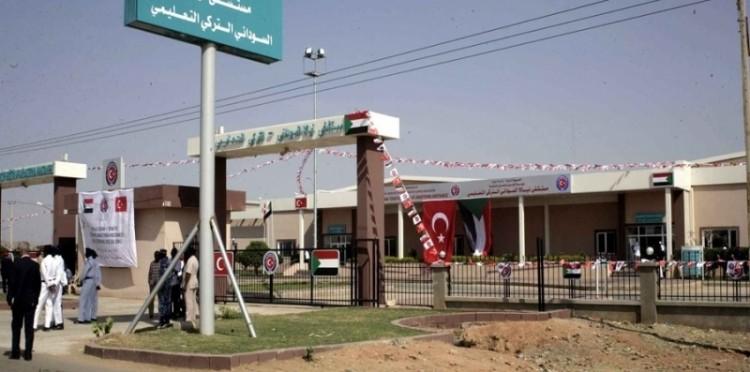 Nyala Sudan Turkish Training And Research Hospital Inaugurated