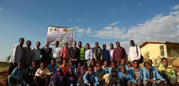 TİKA'dan Etiyopyalı Yetimlere Eğitim Desteği  - 1