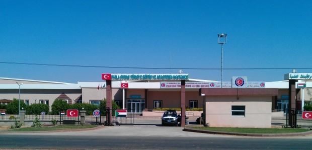 مشفى نيالا السوداني التركي للتعليم والبحوث يقدم الخدمات الصحية لـ 65,897 شخص - 1