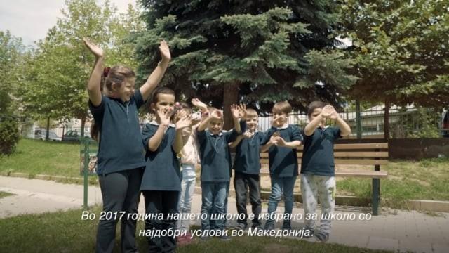 Makedonya Eğitim Projeleri